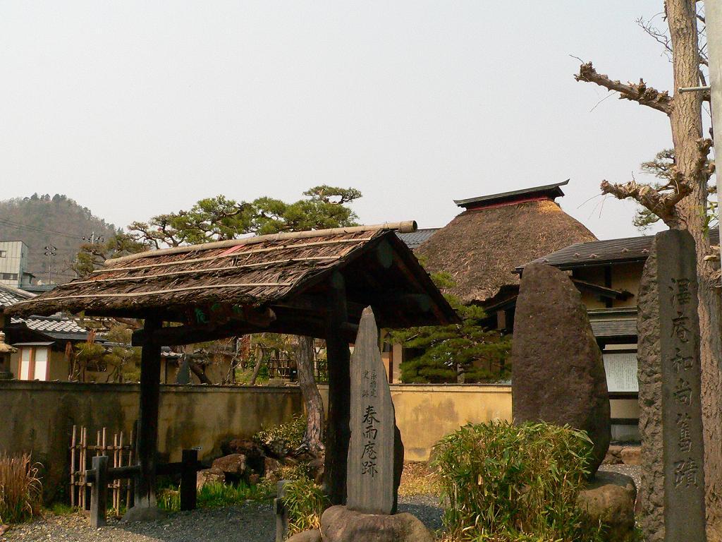 「春雨庵」の画像検索結果